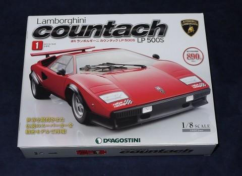 週刊ランボルギーニ カウンタックLP500Sの買取価格