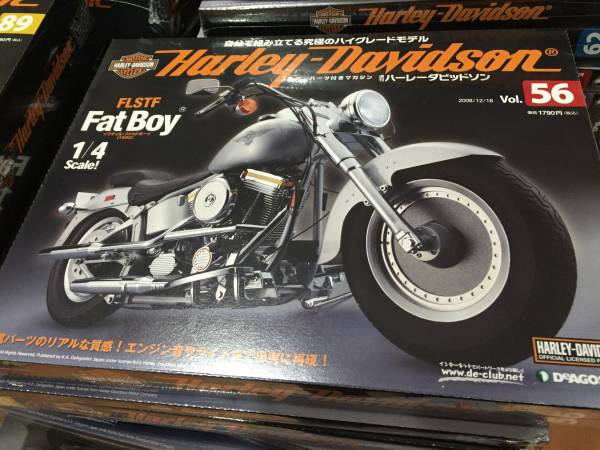 週刊 ハーレーダビッドソン 全89巻 完結セットの買取り価格