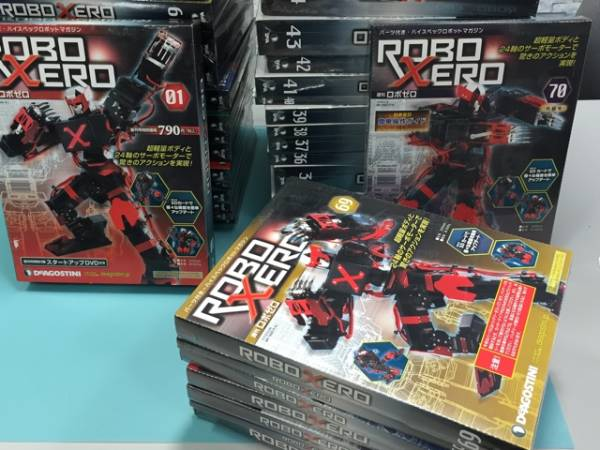 週刊 ロボゼロ(ROBOXERO) 全70巻 完結セットの買取り価格