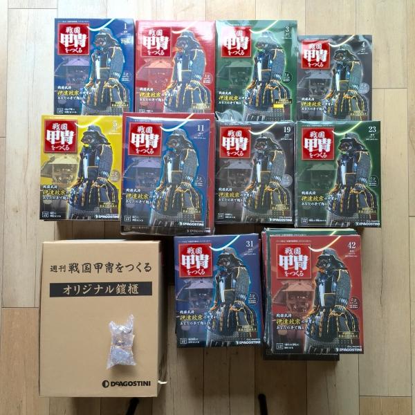 週刊 戦国甲冑をつくる 全55巻 完結セットの買取り価格