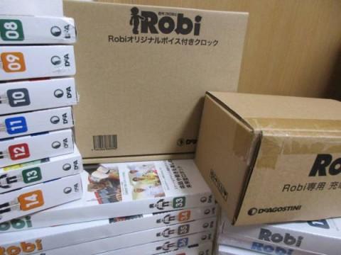 週刊 ロビ(Robi) 再刊行版 全70号 完結セットの買取り価格