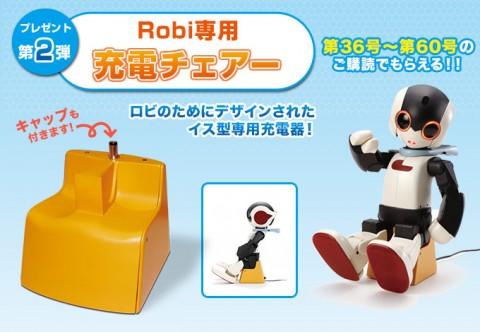 robi04