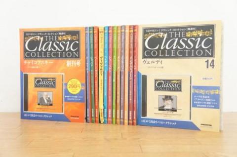 隔週刊 クラシック・コレクション 全180巻 完結セットの買取り価格