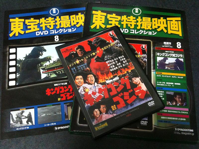 隔週刊 東宝特撮映画DVDコレクション 全65巻 完結セットの買取り価格