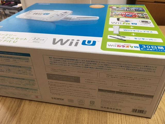 Wii U買取