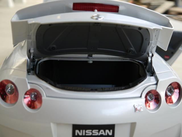 週刊 Nissan R35 GT-R(ニッサン) 完成品