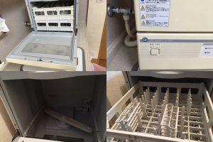 ホシザキ 家庭用 食器洗浄機 特急すすぎ JW-10C2 (50HZ),オークション代行