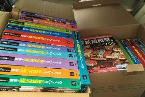 週刊 昭和の鉄道模型をつくる 全50巻