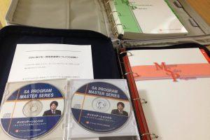 ソーシャルアライアンス SAプログラム/MCP MSP