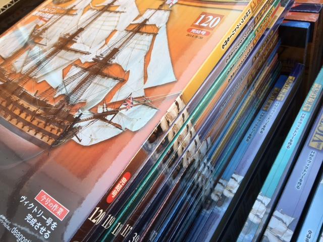 週刊 HMSヴィクトリーを作る 買取価格