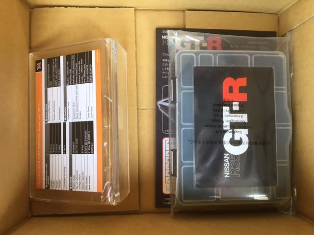 週刊 Nissan R35 GT-R 全100巻  買取価格