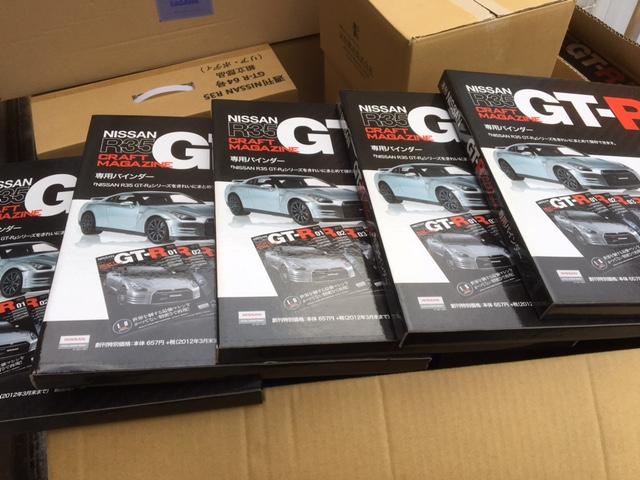週刊 Nissan R35 GT-R(ニッサン) 全130号 買取価格