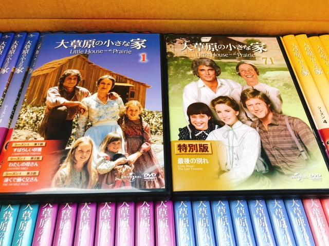DeAGOSTINI DVD 大草原の小さな家 全71巻