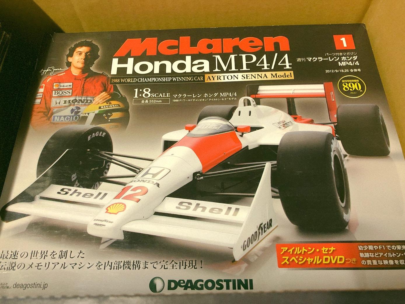 DeAGOSTINI / 週刊 マクラーレン・ホンダ MP4/4 全70巻のコンディションをチェック!