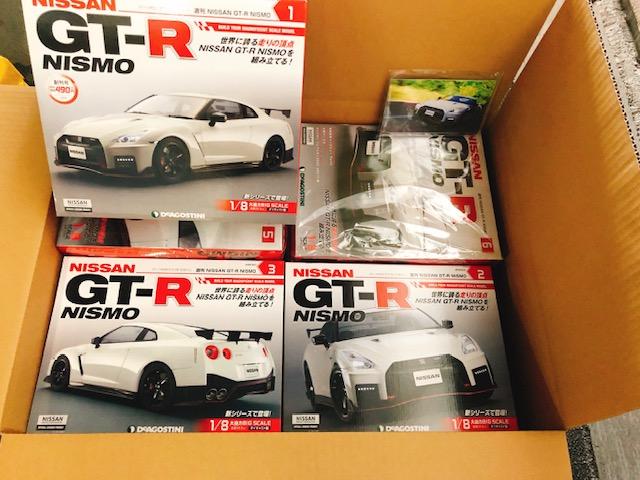 DeAGOSTINI / 週刊 NISSAN GT-R NISMO 1~83巻(最新号)