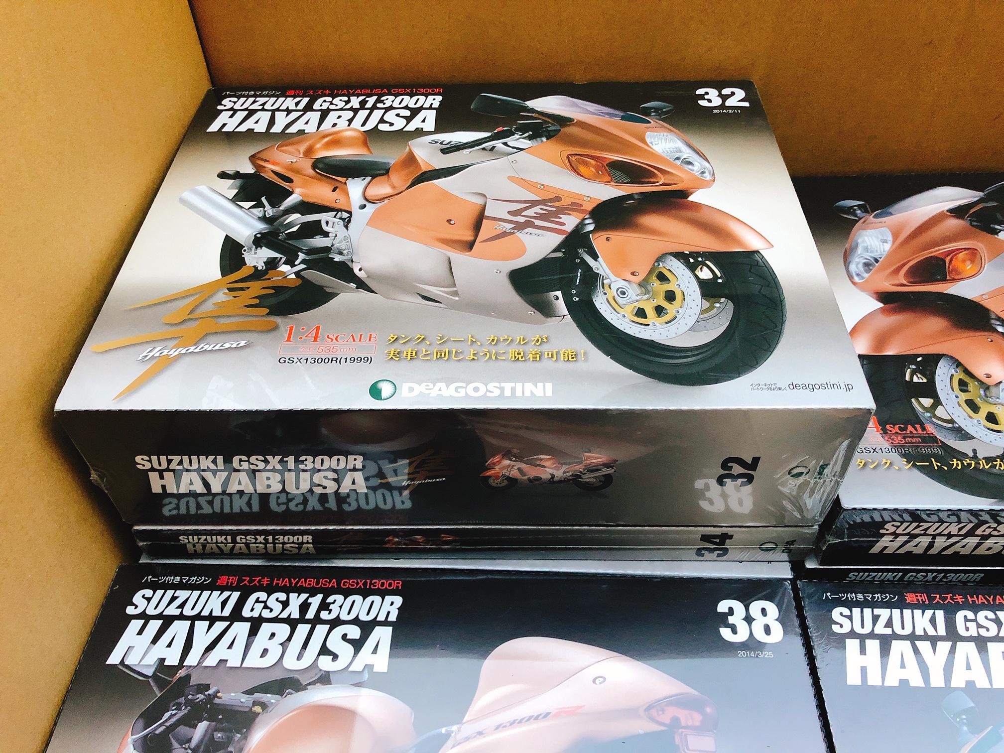 週刊 SUZUKI スズキ HAYABUSA 隼 GSX1300Rの出張買取